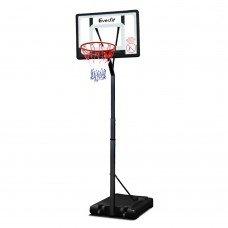 Adjustable Portable Basketball Stand